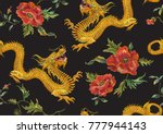 embroidery oriental floral... | Shutterstock .eps vector #777944143