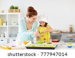 family  cooking  baking and...   Shutterstock . vector #777947014