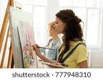 art school  creativity and...   Shutterstock . vector #777948310