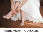 bride in a beautiful wedding... | Shutterstock . vector #777956986