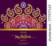indian wedding invitation card... | Shutterstock .eps vector #777977119
