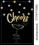 cheers greeting card or poster... | Shutterstock .eps vector #777977590