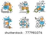 set of outline icons of... | Shutterstock .eps vector #777981076