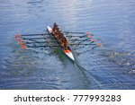 team of rowing four oar women... | Shutterstock . vector #777993283