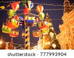 christmas fair in moscow. red... | Shutterstock . vector #777993904