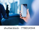 hand of businessman holding... | Shutterstock . vector #778014544