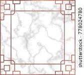 marble texture vector...   Shutterstock .eps vector #778024780