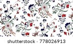 seamless floral pattern in... | Shutterstock .eps vector #778026913