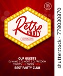 retro party poster design.... | Shutterstock .eps vector #778030870