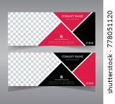 banner set design. abstract... | Shutterstock .eps vector #778051120