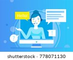 technical support service on... | Shutterstock .eps vector #778071130