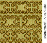 knitted ornate interlaced... | Shutterstock .eps vector #778073380