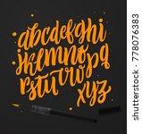 handmade alphabet for your... | Shutterstock .eps vector #778076383