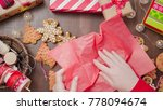 packaging traditional home made ... | Shutterstock . vector #778094674