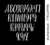 calligraphic vector script font.... | Shutterstock .eps vector #778124998