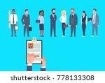 hr hand hold cv resume of... | Shutterstock .eps vector #778133308