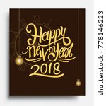 new year 2018 golden colored... | Shutterstock .eps vector #778146223