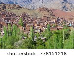 abyaneh   the beautiful ancient ... | Shutterstock . vector #778151218