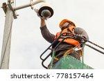 a male technician doing... | Shutterstock . vector #778157464