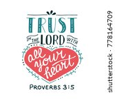 hand lettering trust in the... | Shutterstock .eps vector #778164709