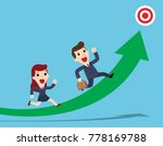 reach the target. happy... | Shutterstock .eps vector #778169788
