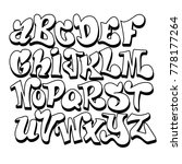 vector of stylized font and... | Shutterstock .eps vector #778177264