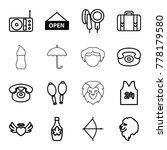 retro icons. set of 16 editable ... | Shutterstock .eps vector #778179580