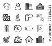 center icons. set of 16... | Shutterstock .eps vector #778181398