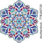 floral  hand drawn mandala.... | Shutterstock .eps vector #778183720