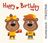 happy birthday  greeting card ... | Shutterstock .eps vector #778202968
