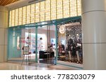 penang  malaysia   november 24  ... | Shutterstock . vector #778203079
