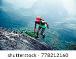 young fitness woman running up... | Shutterstock . vector #778212160