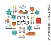 shabbat shalom greeting card....   Shutterstock .eps vector #778217530
