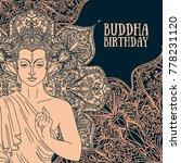 buddha in meditation on...   Shutterstock .eps vector #778231120