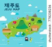 jeju island travel map vector... | Shutterstock .eps vector #778238236