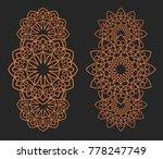 laser cutting set. wall panels. ... | Shutterstock .eps vector #778247749