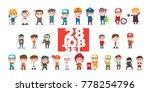 all technician set.kids vector... | Shutterstock .eps vector #778254796