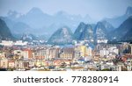 guilin city aerial picture ... | Shutterstock . vector #778280914