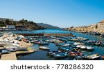 Small fishing port in El Kala, Annaba , In Algeria