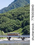 Small photo of The Oito line , Oito line is a Japan railway which connects Matsumoto Station in Nagano Prefecture