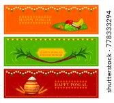happy pongal religious festival ... | Shutterstock .eps vector #778333294