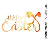 raster illustration of orange...   Shutterstock . vector #778341238