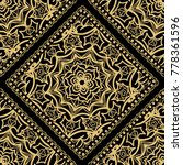 gold  black color seamless... | Shutterstock . vector #778361596