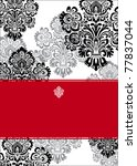 Vector Ornate Red And Black...