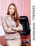 beautiful business woman is... | Shutterstock . vector #77839693