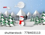 paper art and craft of merry... | Shutterstock .eps vector #778403113