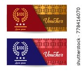 voucher coupon template | Shutterstock .eps vector #778416070