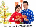 smiling vietnamese couple... | Shutterstock . vector #778431070