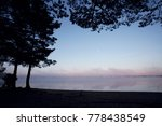 photographed in the evening on... | Shutterstock . vector #778438549
