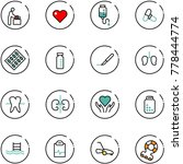 line vector icon set   baby... | Shutterstock .eps vector #778444774
